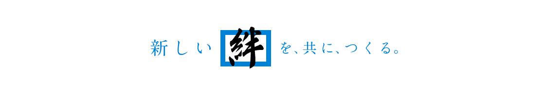 """シアンビジョン2015"""" width="""
